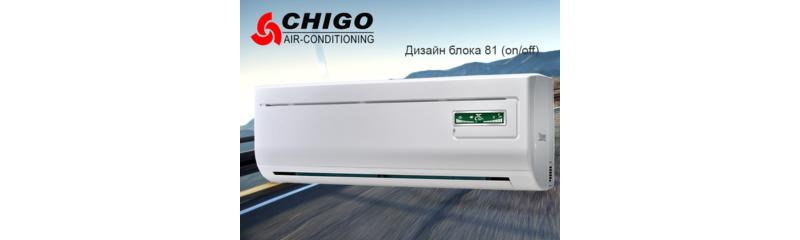 CHIGO  CS25H3AB81
